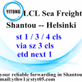 Ocean Freight from Shantou to Helsinki
