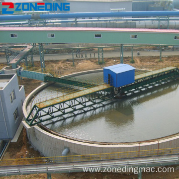 High Efficient Thickener For Mineral Dressing