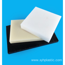 POM Acetal Sheet/Plate/Block Stock
