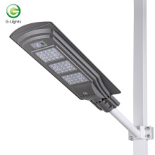 60w All in One LED Solar Street Light