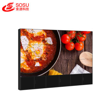 46 Inch LCD Video Wall/TV Wall