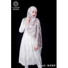 Fast Delivery for China Manufacturer of Muslim Scarf,Muslim Hijab,Cotton Knitted Scarf,Head Neck Scarf Exquisite Coneflower chardonnay scarf/shawls supply to Aruba Supplier
