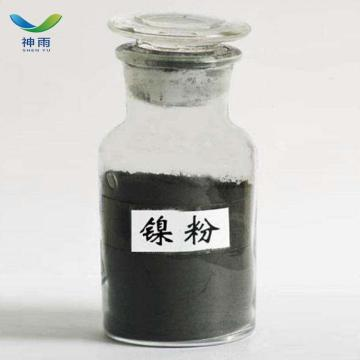 Factory Supplied Nickel Powder Price For Sale