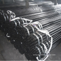 Seamless Cold Drawn Steel Tube