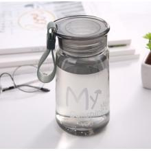 Travel Cup Plastic Water Bottle