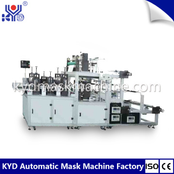 Automatic Non woven under Briefs Making Machine