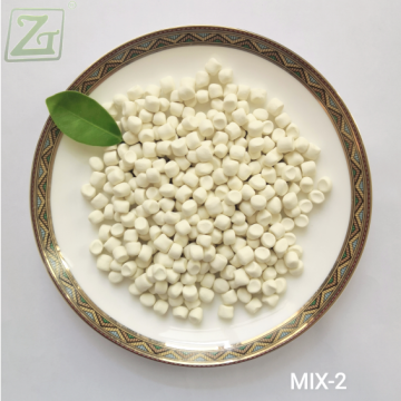 High Efficient Complex Accelerator MIX-2 with High Quality