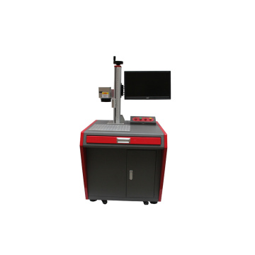 Laser Marking Machine Laser Engraving Machine