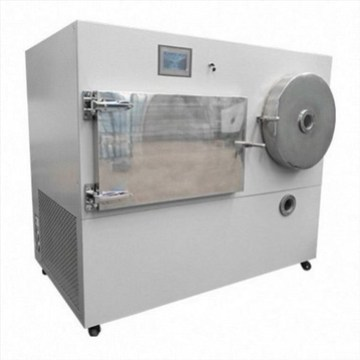High quality food lyophilization machine price