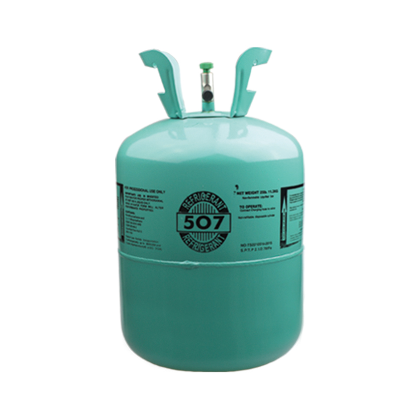 high purity refrigerant gas R507