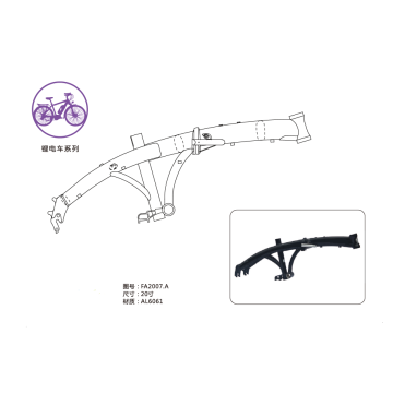 Wholesale 20 inch electric bike frame