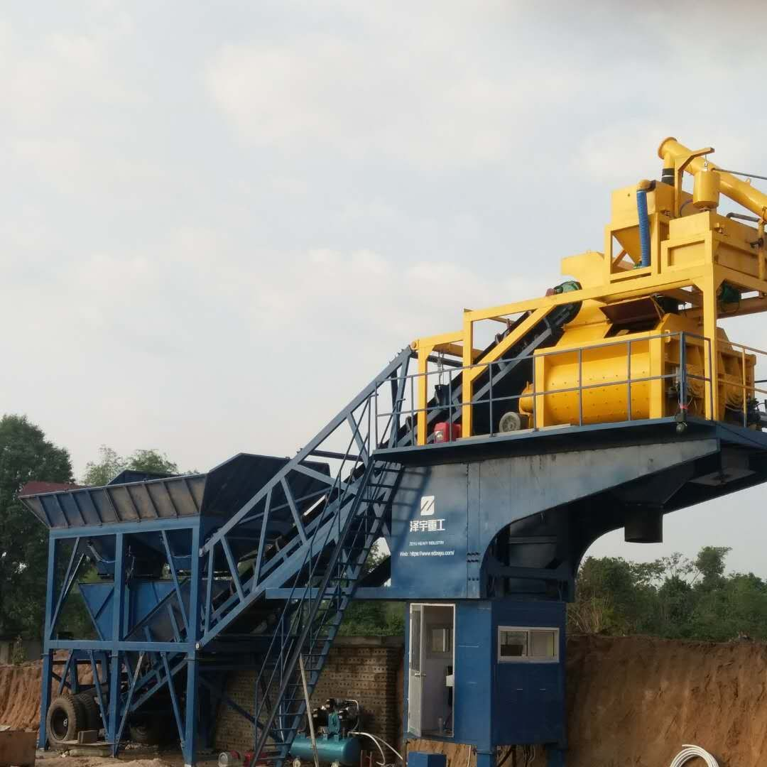 mini mobile concrete batching plant HZS90