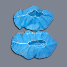 Professional for Bouffant Cap Making Machine Disposable Shoes Cover Making Machines export to Germany Wholesale