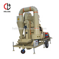 Air Screen Coriander Seeds Sunflower Cleaning Machine