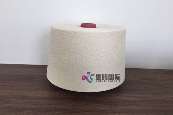 Compact spinning Cotton Yarn JC50