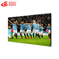Super Narrow Bezel 46 Inch LCD Video Wall