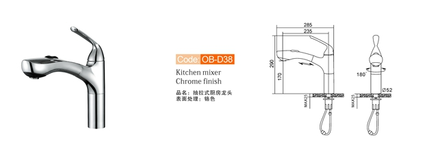 Commercial Kitchen Faucets Ob D38