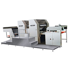 China Manufacturers for Manufactures China Mini Offset Printing Machine Equipment, Offset Printing Machine for export Two-color Sheet Fed Offset Press export to Vietnam Wholesale