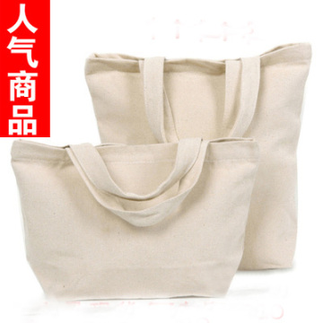 Custom - made canvas bag zipper cotton