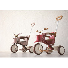 Baby Tricycle Foldable Frame