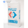 PP Valve Bags Block Bottom PP Sacks Bags