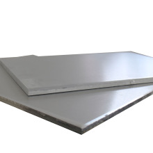 PriceList for for 1000 Series Alloy Aluminum Sheet cheap 6mm 1060 H12 H14 aluminum plate export to Ireland Exporter