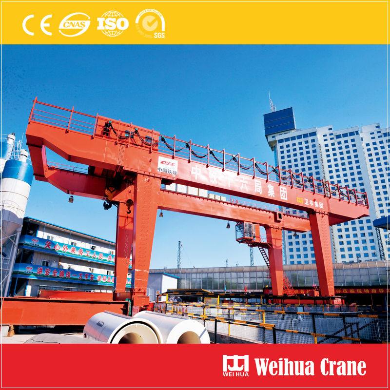 Subway Gantry Crane