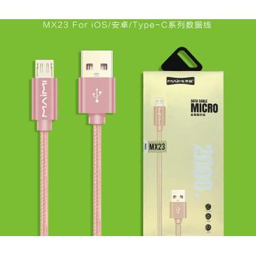 Long Android Charger Cord