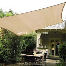 Beige Sun Shade Net With Heavy Duty