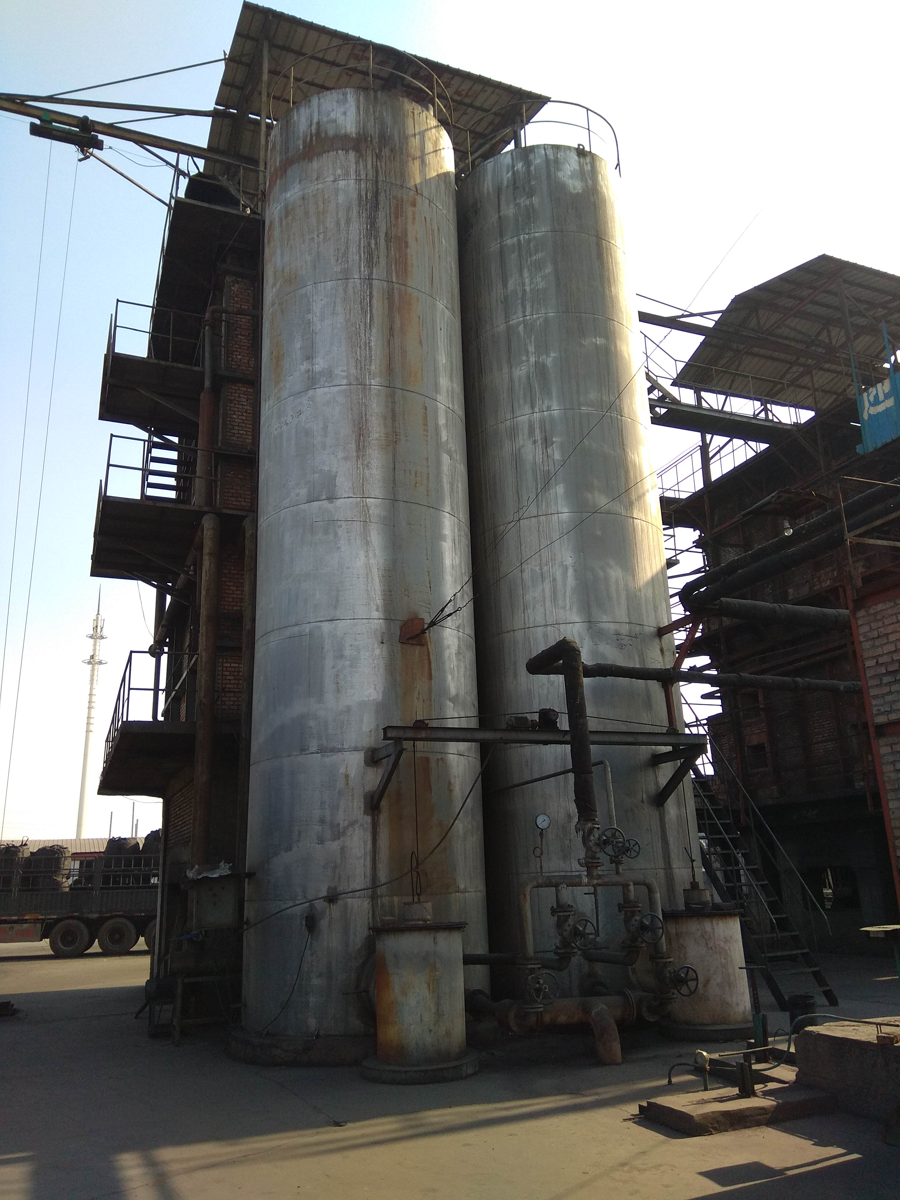 Activated Carbon Factory