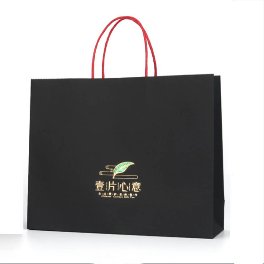 Kraft Paper Bags With Logo