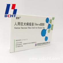 Factory directly supply for Live Biotechnology Chicken Pox Products of Rabies Vaccine(Vero Cell) for Human Use export to Finland Manufacturer