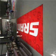 PVC coated banner for advertising display