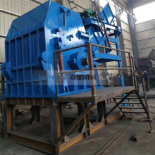 Industrial Steel Crusher Recycling Equipment