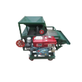 Small Winnower Seed Grain Cleaning Machine (home used)