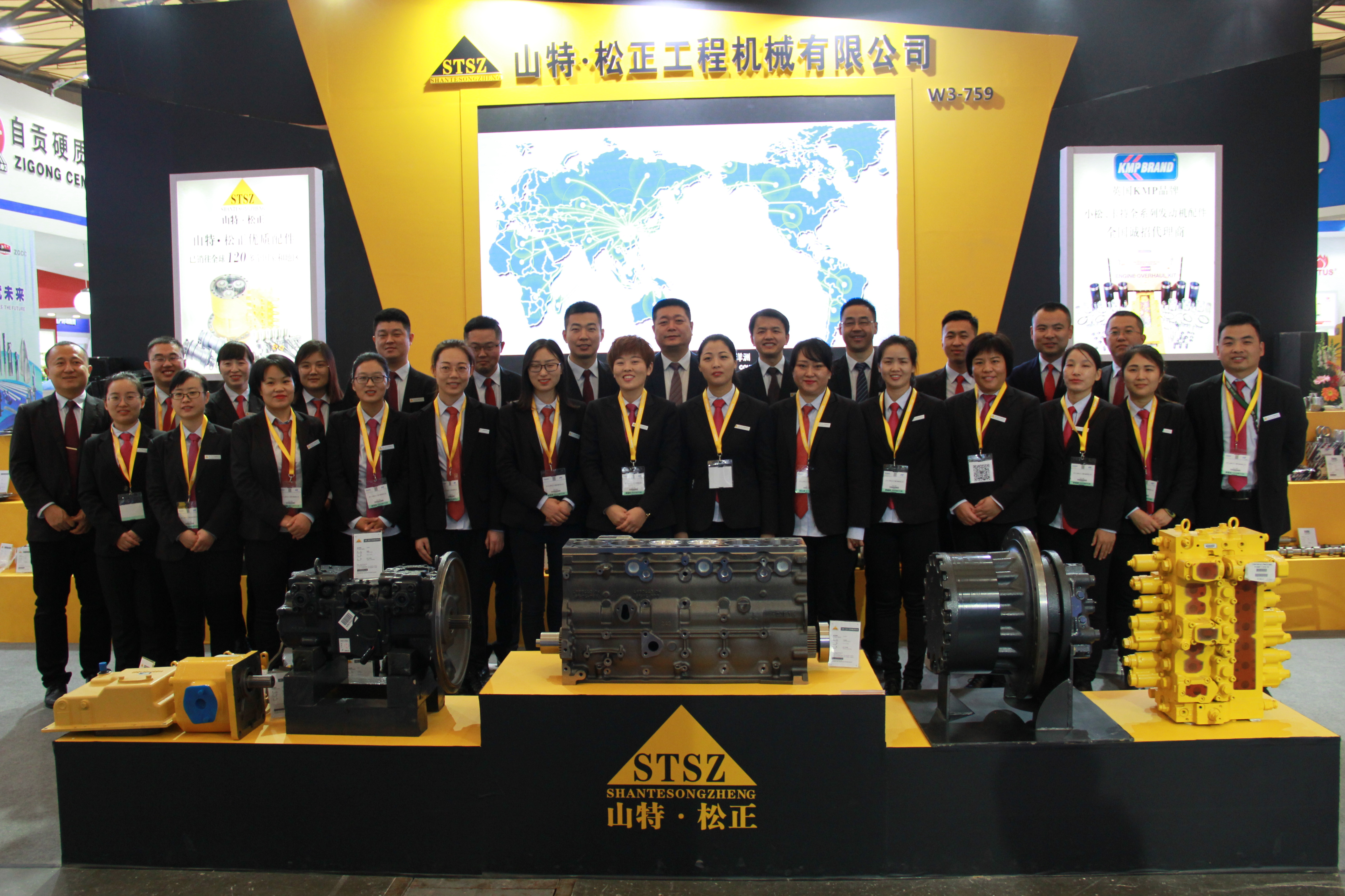 2018 BAUMA FAIR IN SHANGHAI