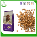 brands professional high performance dry dog food