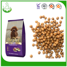 Organic rice and chicken dry cat food