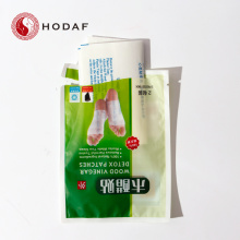 OEM for Cleansing Detox Foot Pads foot patch Bamboo vinegar detox patches export to Indonesia Manufacturers