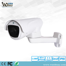 5.0MP 4X Zoom IR Bullet PTZ IP Camera