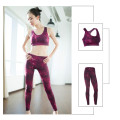 Elastic Slim Women Fitness Leggings Workout Pants