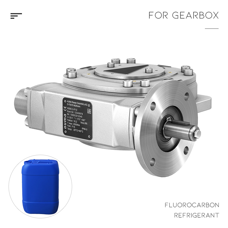 Coating for Gearbox