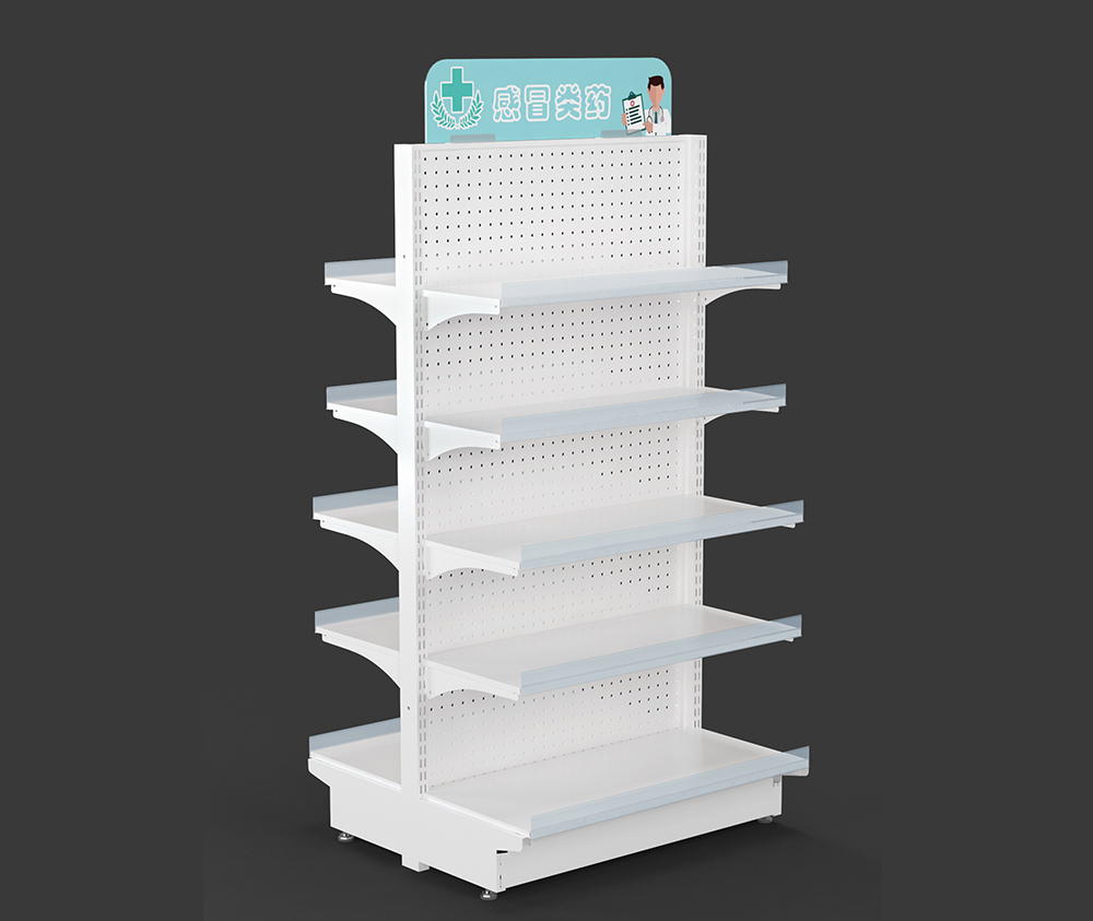 Metal Pharmacy Display Shelves