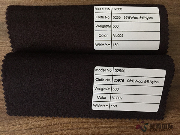 Discount Wool Nylon Blend Fabric