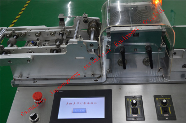 JGH-216 PCB cutting machine with multiple cutters(55)