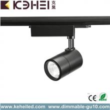3000K COB LED Track Lights 35W Non-dimmable