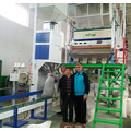 Automatic Rice Packaging Machine/ Rice Weighing Packing Machine/ Grains Packing Machine