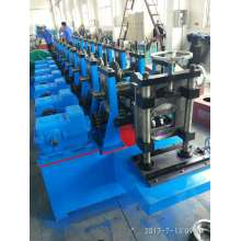 Solar Steel Structure Panels Bracket Roll Forming Machine