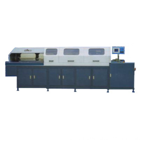JBT50-10D Elliptic Perfect Binding Machine