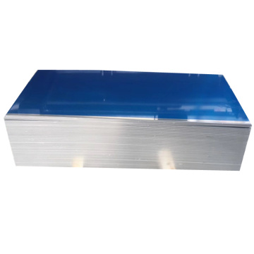 aluminum sheet with alloy 1060H24 size 1.0mm